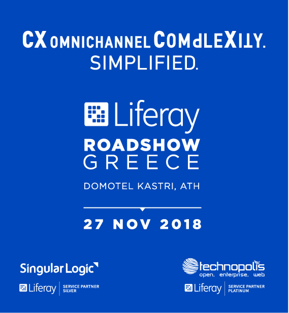3rd Liferay Roadshow in Athens